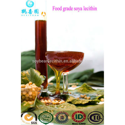 where can i buy soy lecithin