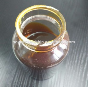 Food additive concentrated soya lecithin with lecithin 60%max,with pc 12%