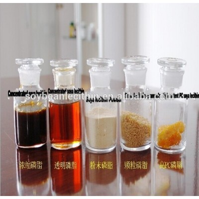 liquid lethicin,soya lecithin suppliers,lecithin additive