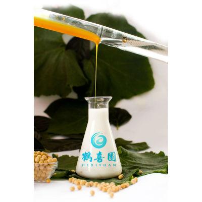soy bean lecithin feed grade