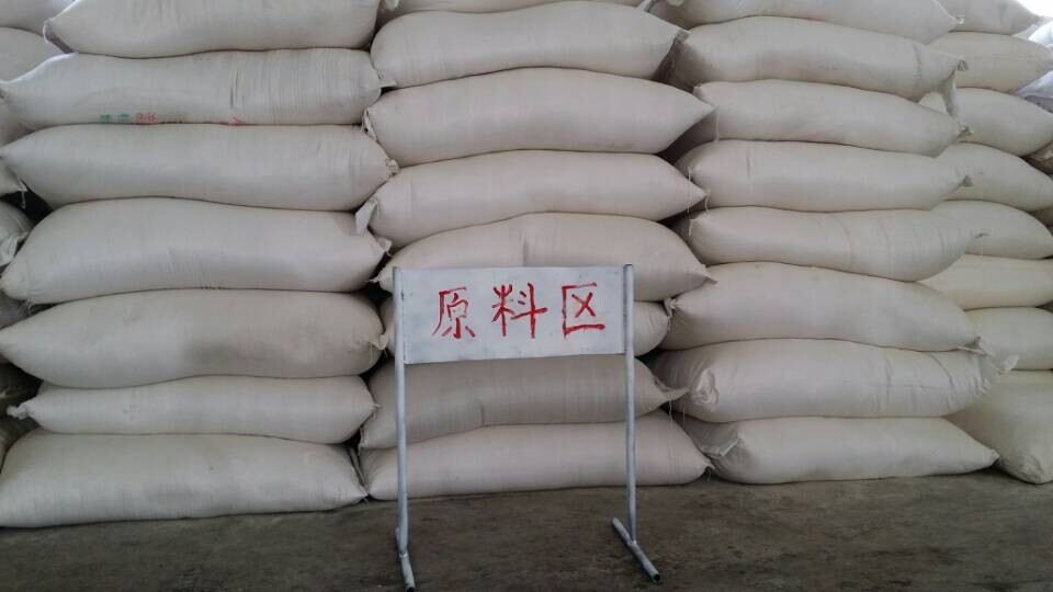 Factory offer emulsifier soybean lecithin for emulsion explosive