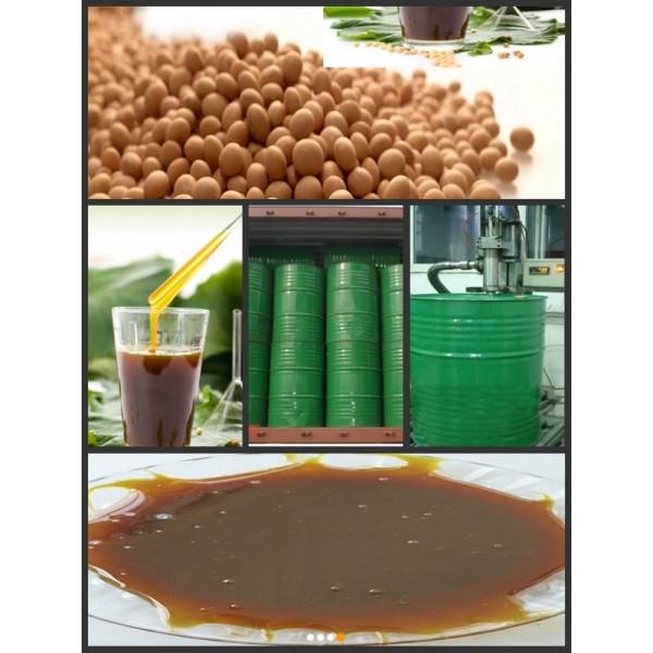 lecitina de soja de grado de la alimentación de la fábrica de china