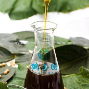 Emulsifier liquid Soybean Lecithin price