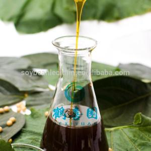 Manufacturer supply chemical grade high quality and competitive liquid soya lecithin price