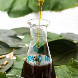 Explosive grade soya lecithin emulgator