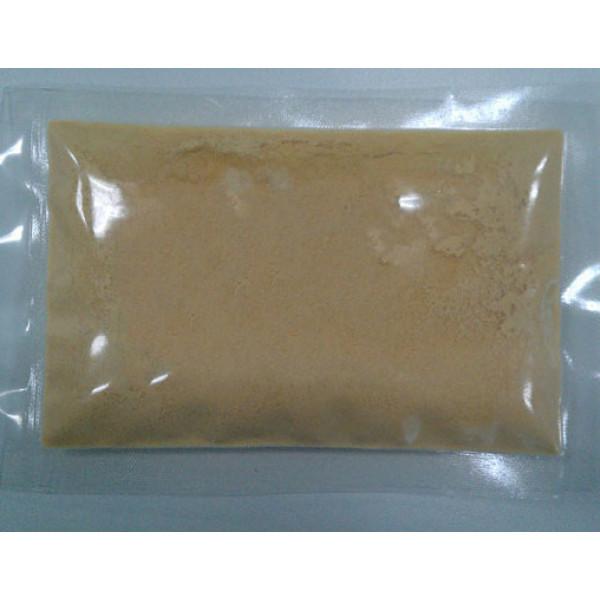 Polvo de calidad alimentaria- omg lecitina de soja