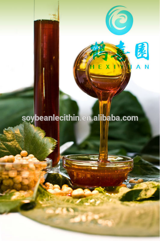 factory offer soya lecithin PC 25 for medicine