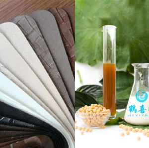 Factory offer emulsifier soy lecithin for Leather fatting agent