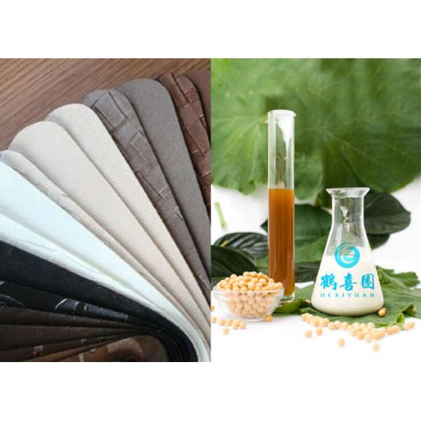 Oferta de la fábrica emulsionante de lecitina de soja para el cuero desgrasado portátil agente