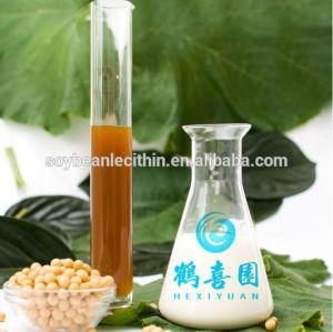 Industry grade Soybean lecithin
