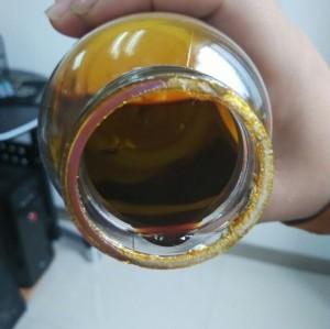 Pure Natural Lecithin 8002-43-5