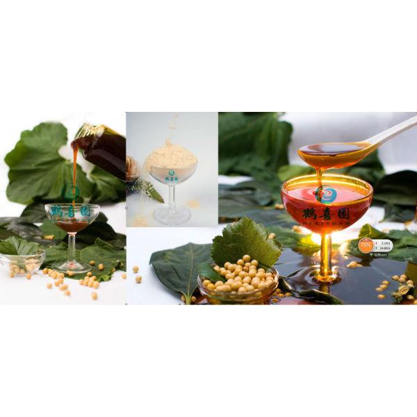 Hidrolizado lecitina de para la piel de la grasa de liquoring grado industrial