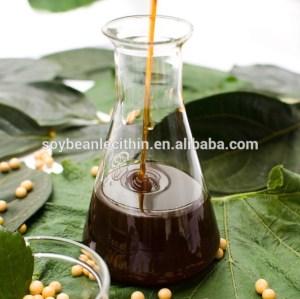 HXY-1SP non gmo food grade liquid soya lecithin
