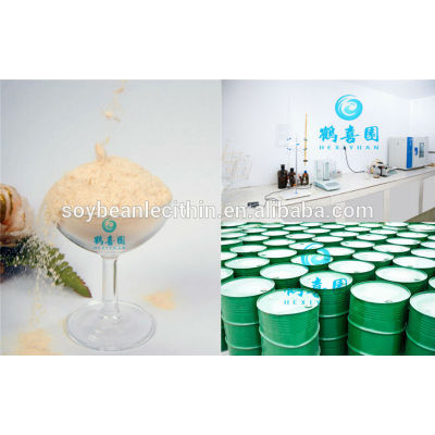 factory supply food grade powder soya bean lecithin