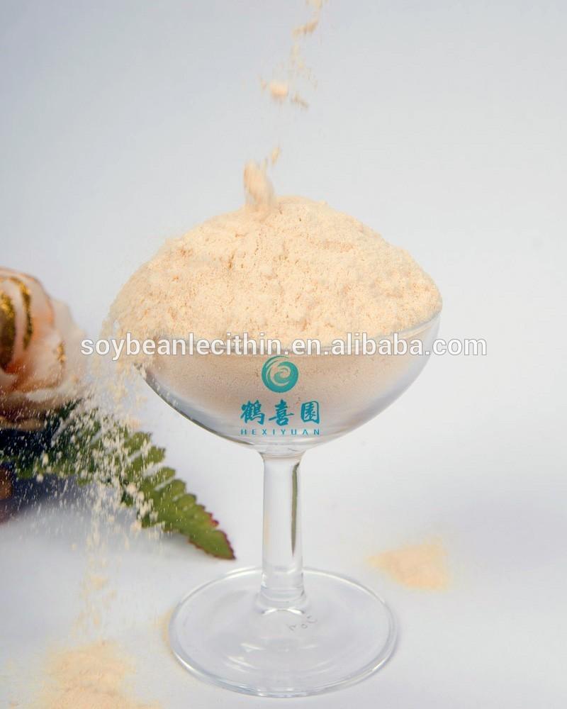 factory supply feed grade powder soya lecithin