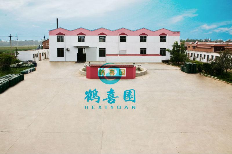 factory supply feed grade powder soybean lecithin
