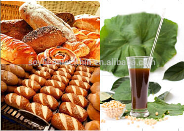 High quality soya lecithin food emulsifier