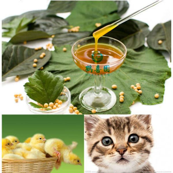 De pollos de engorde aditivo para la alimentación de lecitina de