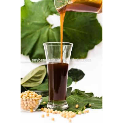 factory deoiled lecithin for feed