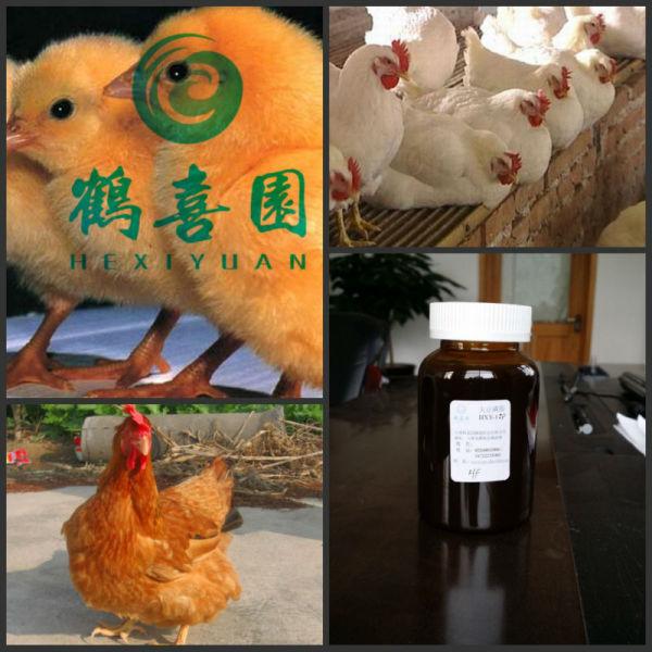 Lecitina de aves de corral / pollo de engorde aditivos para piensos