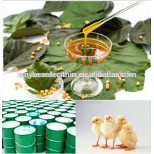 A granel lecitina para alimentación animal aditivos