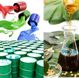 Factory offer enriched soya lecithin