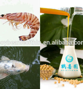 factory offer feed additive soya lecithin