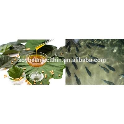 Manufacturer supply soybean phosphatidylcholine