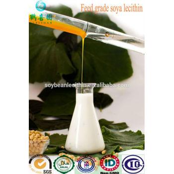 Соевый лецитин кормовой добавки ( аква, Крупный рогатый скот, Птицы )