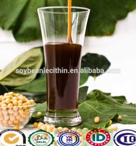 soya lecithin series products(food,feed,industrial )