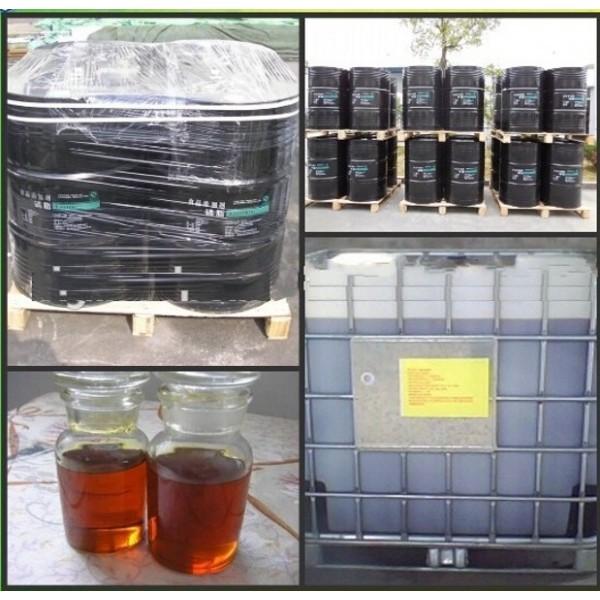 Lécithine de soja additif