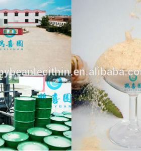 factory offer pharmaceutical grade powder soyabean lecithin