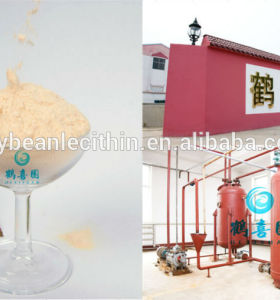 factory offer pharmaceutical grade powder soy lecithin