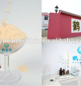 factory supply pharmaceutical grade powder soya bean lecithin