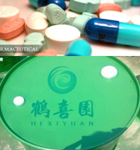 pharmaceutical lecithin