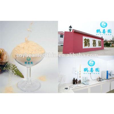 factory supply pharmaceutical grade powder soy lecithin GMP