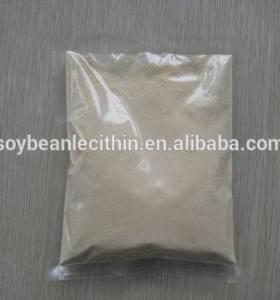 soy lecithin nutrition powder & liquid price