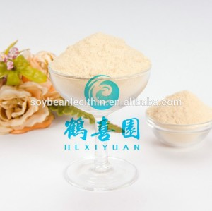 Top Quality Powder Soybean Lecithin