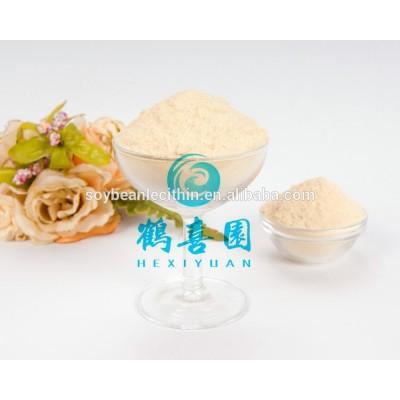 Top Quality Powder Soybean Lecithin