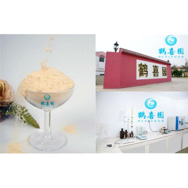 Usine offre quanlity excellent de lécithine de soja poudre