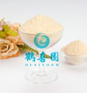 Excellent soya lecithin powder stabilizer stable supply