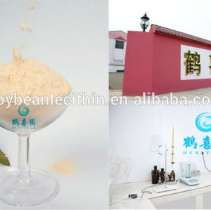 Oferta de la fábrica medicina china en polvo de alto grado de lecitina de soja