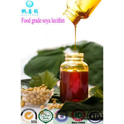 Hxy-1s alimentación suplemento alimenticio líquido lecitina