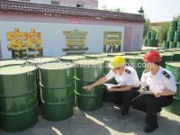 Tianjin Hexiyuan SoyaLecithin Technology Co., Ltd