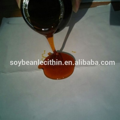 soya lecitin production in China