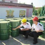 Tianjin Hexiyuan lecitina de soja Technology Co., Ltd