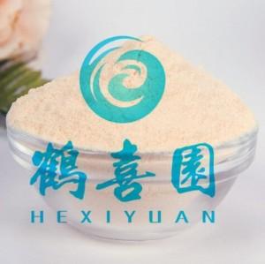 Pharma Soya lecithin powder