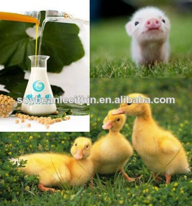 factory supply high quality soya lecithin for medicine PC