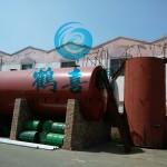 天津鹤喜园磷脂科技有限公司