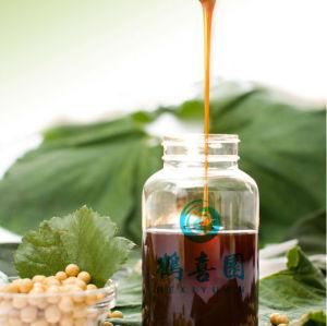 bulk soya lecithin liquid price for food grade